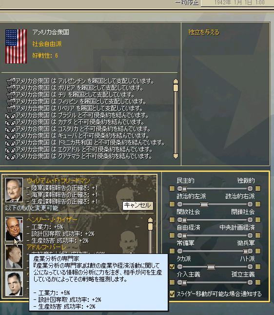 http://art1.photozou.jp/pub/683/3223683/photo/258131304_org.png