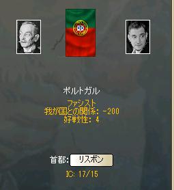 http://art1.photozou.jp/pub/683/3223683/photo/258131308_org.png