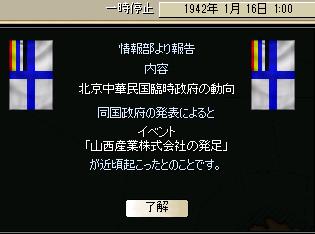 http://art1.photozou.jp/pub/683/3223683/photo/258131327_org.png
