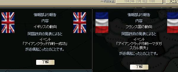 http://art1.photozou.jp/pub/683/3223683/photo/258131334_org.png