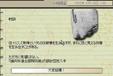 http://art1.photozou.jp/pub/683/3223683/photo/258131374_org.png