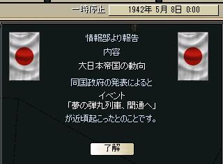 http://art1.photozou.jp/pub/683/3223683/photo/258131390_org.png