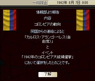 http://art1.photozou.jp/pub/683/3223683/photo/258131417_org.png
