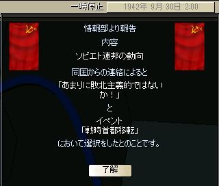 http://art1.photozou.jp/pub/683/3223683/photo/258131452_org.png