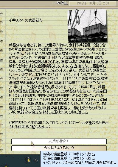 http://art1.photozou.jp/pub/683/3223683/photo/258131459_org.png