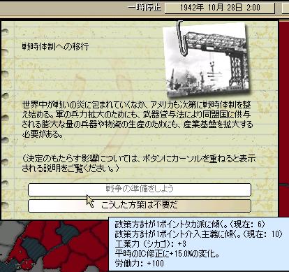 http://art1.photozou.jp/pub/683/3223683/photo/258131463_org.png