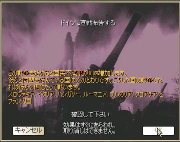 http://art1.photozou.jp/pub/683/3223683/photo/258131490_org.png