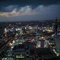 写真: 横浜