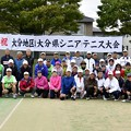 第2回 大分県シニアテニス大会 大分地区