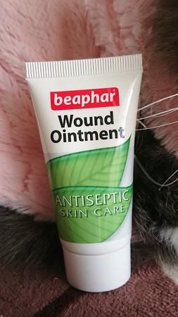 Beaphar 犬、猫、小動物の傷用防腐軟膏