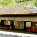 写真: 嵯峨鳥居本 3