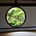 Photos: 源光庵 悟りの窓