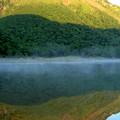 Photos: 水鏡の日光白根山