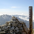 Photos: 飯豊本山山頂