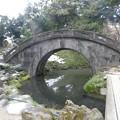 写真: 円月橋
