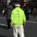 Photos: 冥土カフェ