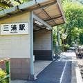 Photos: 2019/08/13・・・通学列車No.10