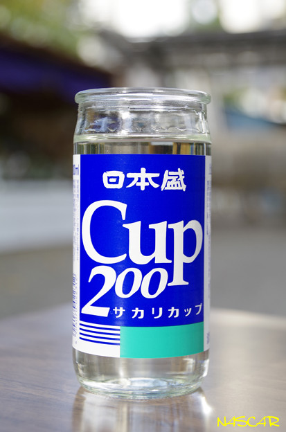 サカリカップ
