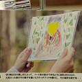 写真: 映画『人魚の眠る家』 切り株のスケッチ 21112018