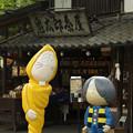 Photos: 鬼太郎茶屋 21062019
