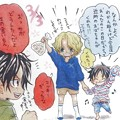 Photos: 3/3ネタ現パロ幼少ASL