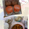 Photos: お見舞いと病院食