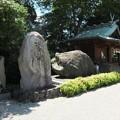 Photos: 椿神社04 鋏魂碑と筆魂碑