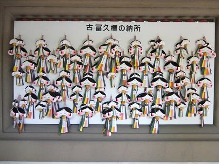椿神社11 冨久椿