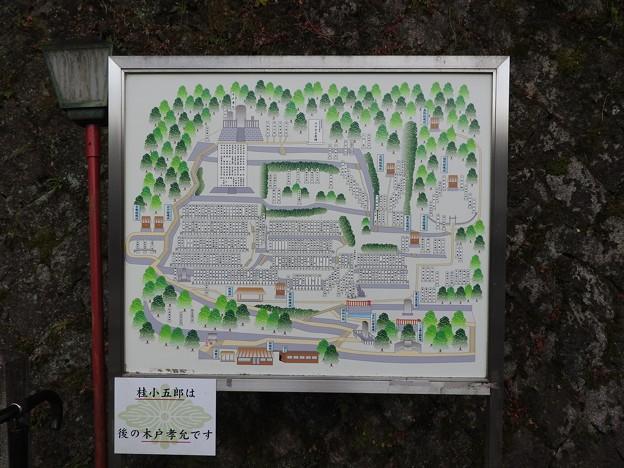 京都霊山護国神社03