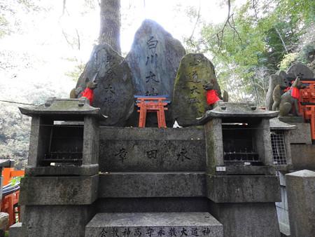 伏見稲荷大社040