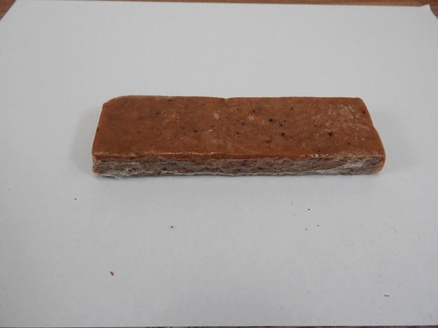 エナジーバー04 SOS Food Lab 1995