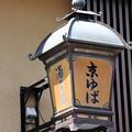 Photos: GW関西方面09
