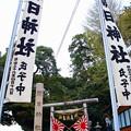 写真: 朝日の当たる神社