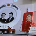 Photos: 奉祝 ダイヤモンド婚
