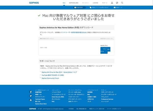 Photos: スクリーンショット_2015-09-29_6_48_04