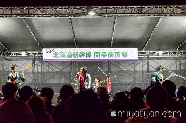 Photos: _DSC8651