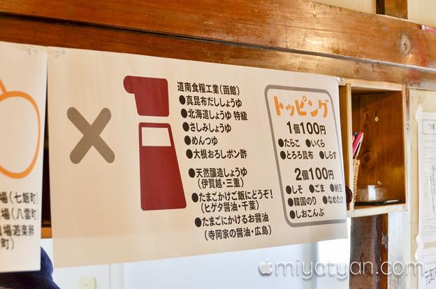 20160410motomatifood (10 - 35)