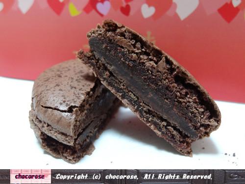 デリース・ダークチョコレート