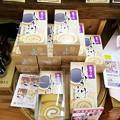 Photos: しょうゆスイーツロールケーキ販売風景