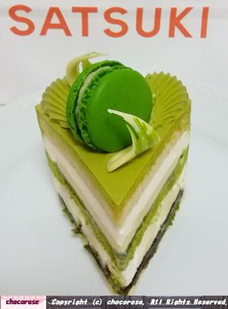 新edo大納言ショートケーキ