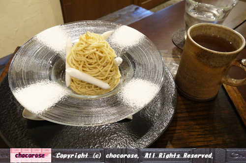 HITOMARUと焙じ茶