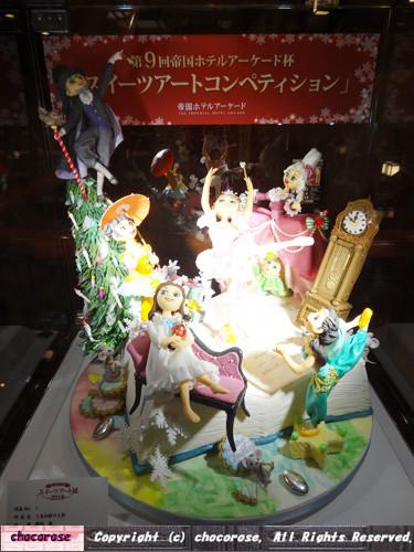 作品1.くるみ割り人形