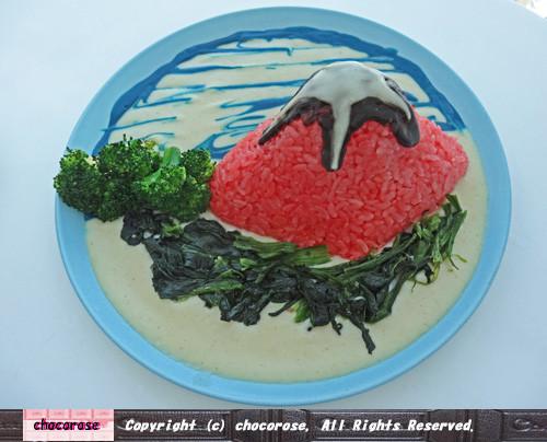 赤富士カレー