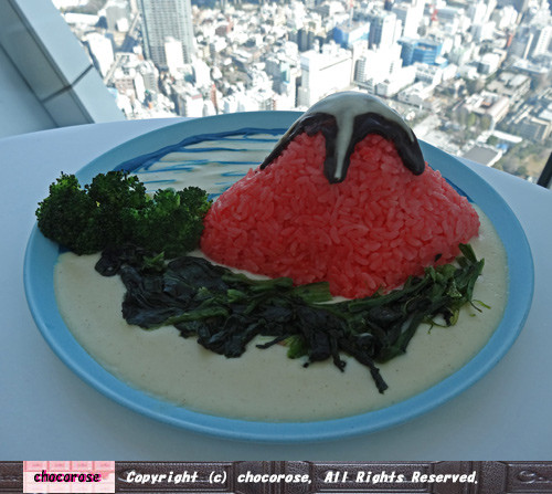 天空の赤富士カレー