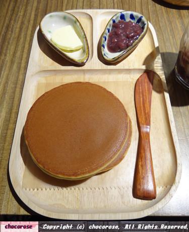 幻の・・・うさパンケーキ