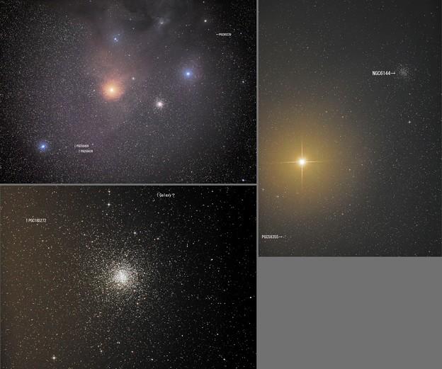 Photos: 6D 5D アンタレス M4 NGC6144 2L name easy_edit 01 80p