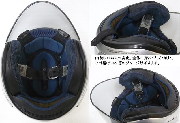 中古Arai SZ-RamIIIライトシルバー59・60cm-4