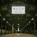 写真: 終電の門司港駅