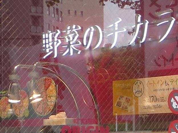 力@オリジン180419