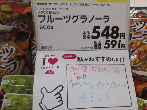 ポイント@おすすめ180520